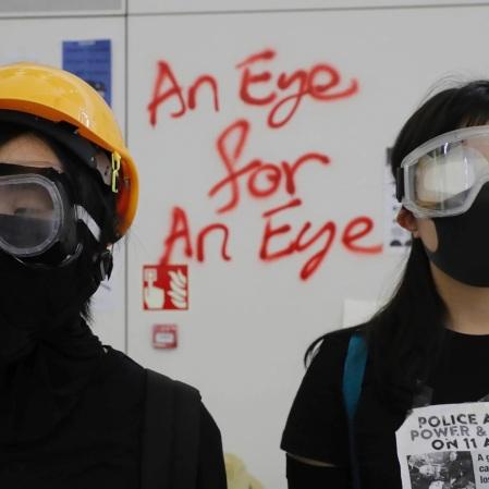 Hong Kong An eye for an eye