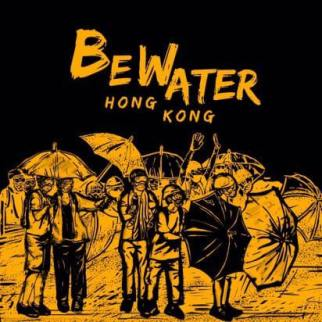 Hong Kong Be Water