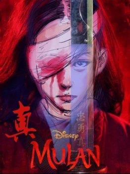 Hongkong Real Mulan