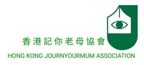 HK J Asscoiation